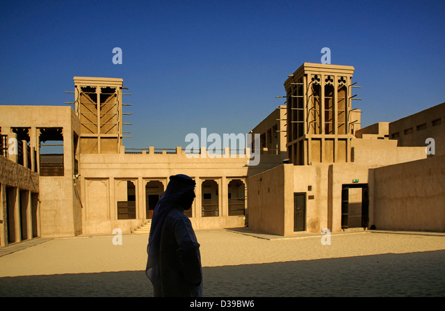 Museum Traditional Maktoum Dubai Stock Photos Museum Traditional Maktoum Dubai Stock Images
