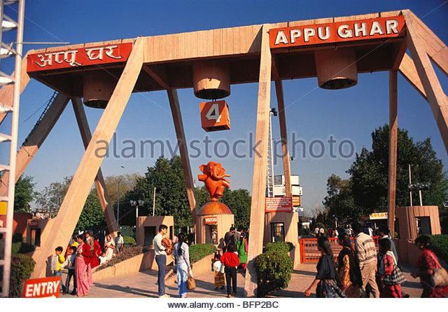 Mak 64712 appu ghar amusement stock photos mak 64712 appu ghar mak 64712 appu ghar amusement park delhi india stock image thecheapjerseys Images