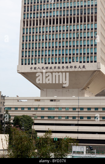 Chinese People S Liberation Army Forces Hong Kong Building