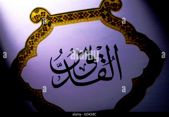 names allah calligraphy stock photos amp names allah