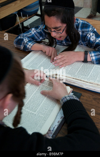 Complete orthodox study bible