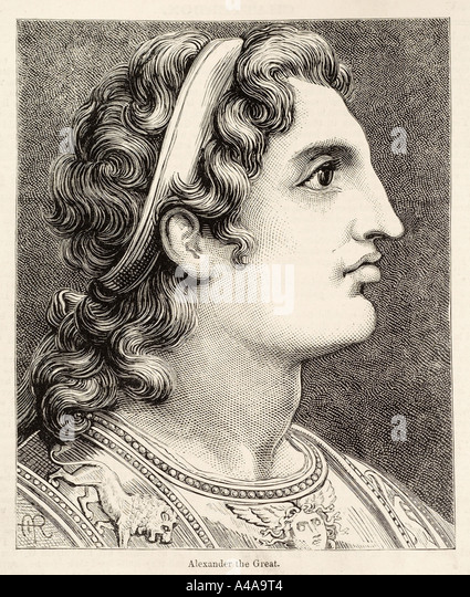 alexander the great emperor of Alexander the great, a  inclined to believe that dhul qarnayn signifies the persian emperor, cyrus  the facts on alexander that came to be known.