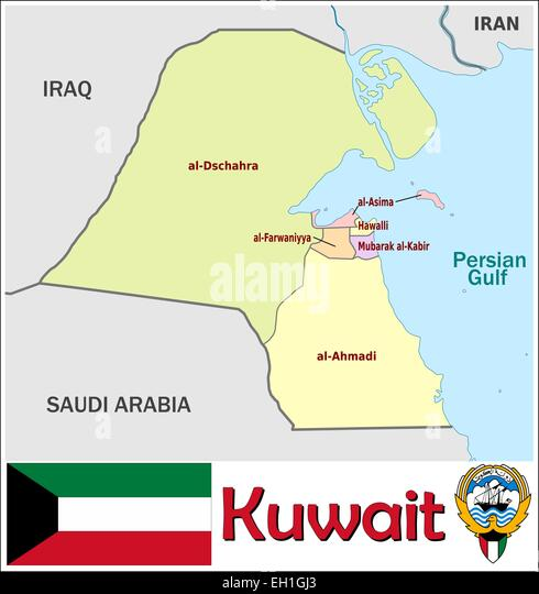 Kuwait Administrative Divisions Stock Photos Kuwait Administrative