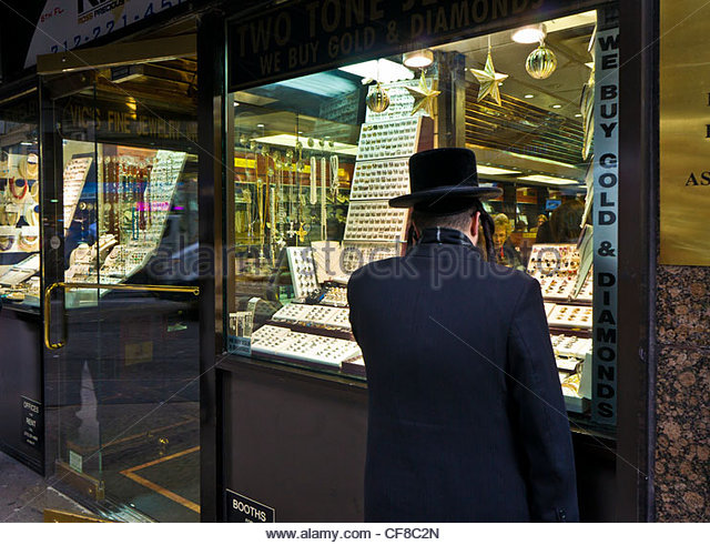47th street new york city stock photos 47th street new for Jewelry stores in new york ny