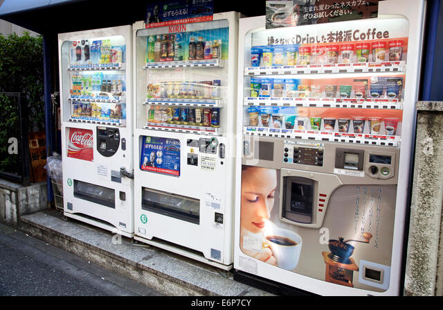 coffee tea and water machine