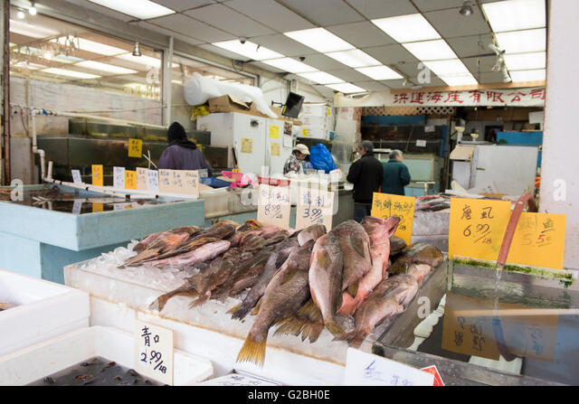 Chinatown vancouver stock photos chinatown vancouver for Chinatown fish market
