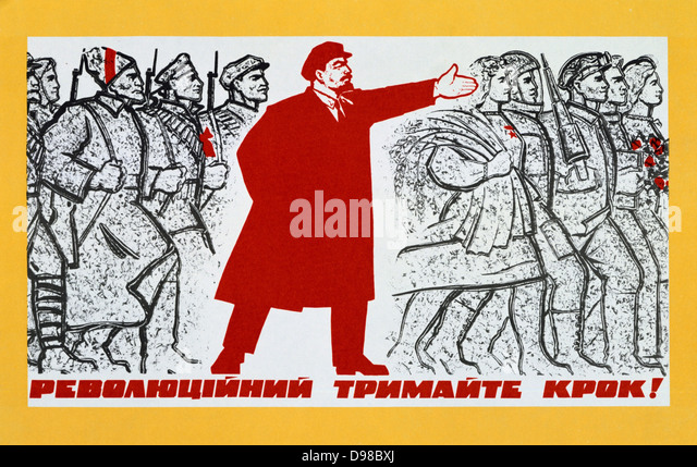 russian revolution essays 1917 The russian revolution the russian revolution of 1917 was the result of several major problems of political, social, and economic nature such as the tsar and his.