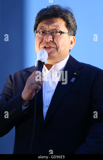 Deputy Chief Cabinet Secretary Stock Photos & Deputy Chief Cabinet ...