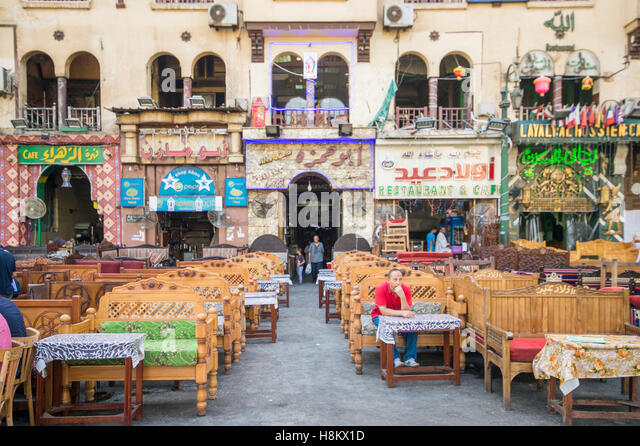 Cairo area stock photos cairo area stock images alamy for Cairo outlet