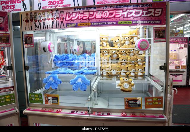 claw machine japan