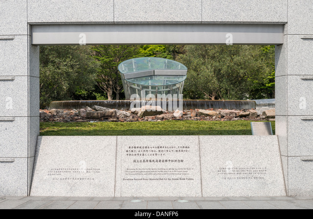 Hiroshima Victims Stock Photos & Hiroshima Victims Stock Images - Alamy