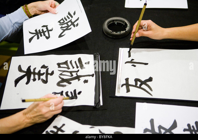 Erudition stock photos erudition stock images alamy Calligraphy classes near me
