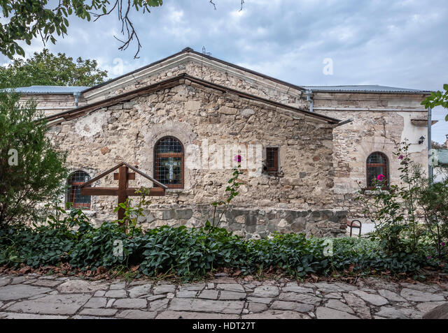 State Museum Of Nature Of Armenia