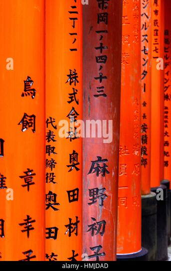 what letter of the alphabet is s japanese script on wooden stock photos amp japanese script 25574