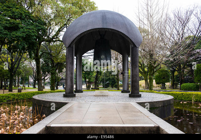 Hiroshima Peace Memorial Park Stock Photos & Hiroshima Peace Memorial Par...