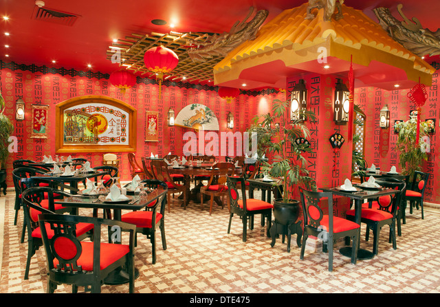 Chinese Restaurant Stock Photos Chinese Restaurant Stock Images Alamy