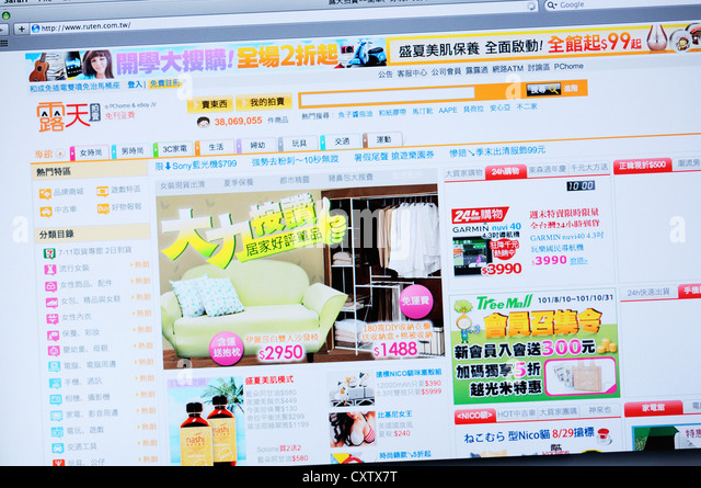 Online shopping sites in taiwan