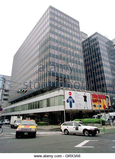 Keizai Stock Photos Amp Keizai Stock Images Alamy