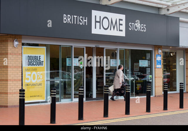 A department store which has had a presence in Cardiff city centre for decades is to close. The Queen Street branch of retail chain BHS (British Home Stores) will close and a new site for the shop will be sought. It is understood the branch will close in late January