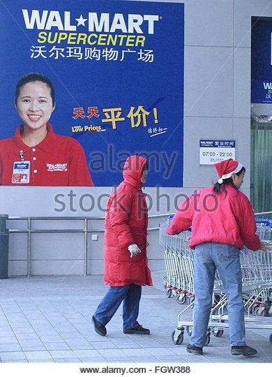 Walmart's Global Strategy: Worth it?