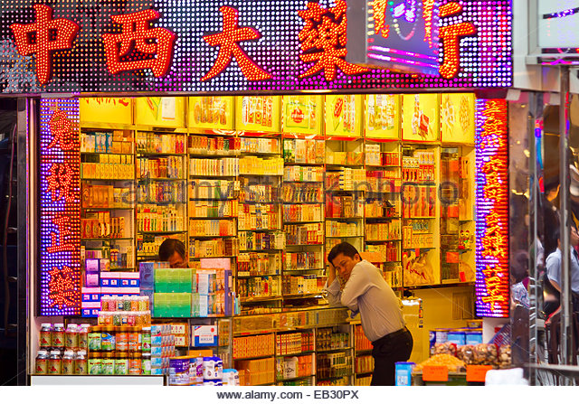 Chinese herb store florida locations