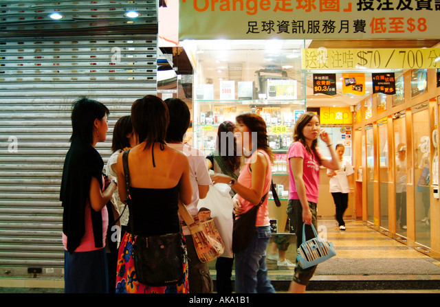 Kowloon girls