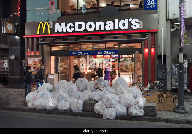 Outdoor exterior fast food junk food stock photos for Mcdonalds norwich ny