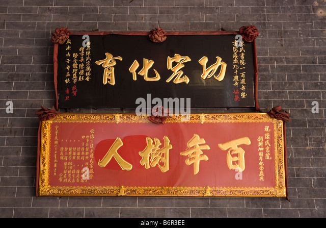 Chan S Chinese Food Dundas Ontario