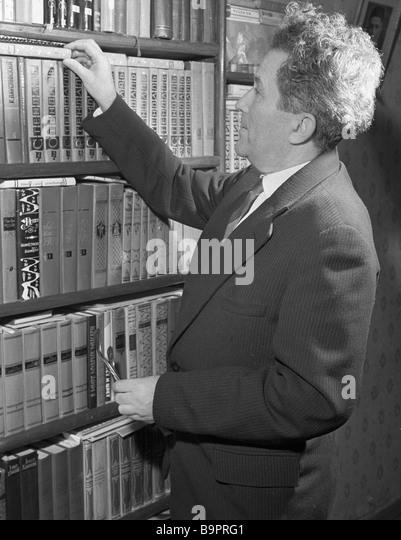 jewish library stock photos - photo #10