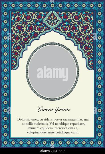 Quran Book Cover Template : Islamic prayer stock vector images alamy