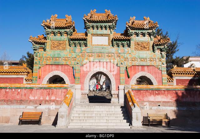 zhangjiakou buddhist personals Yunquan temple, zhangjiakou: see 2 reviews, articles, and photos of yunquan temple, ranked no5 on tripadvisor among 20 attractions in zhangjiakou.