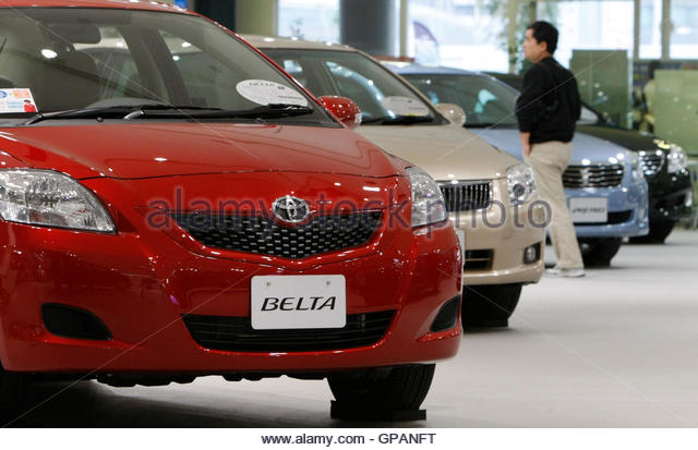 toyota motor corporation 4 essay Toyota motor corporation is very competitive and has many competitors to analyze how competitive is toyota on the market it is necessary to compare it with other leading companies.