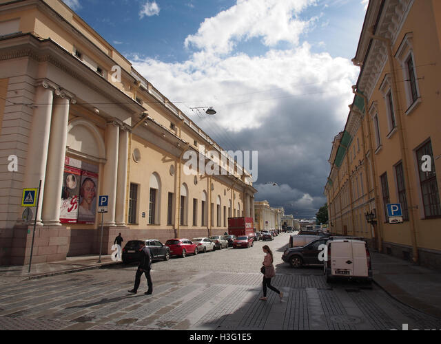 0befcf9111a Ulitsa Stock Photos Ulitsa Stock Images Alamy