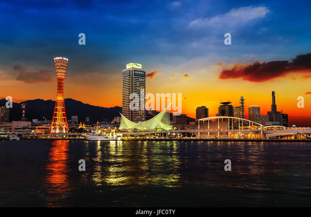 Port of Kobe in Kobe, Japan - Stock Image