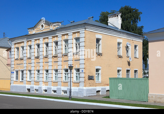 Modest House And It Inside tiny houses google search The Former House Of County Physician Modest A Lozovskiy Inside The Kremlin Of Kolomna