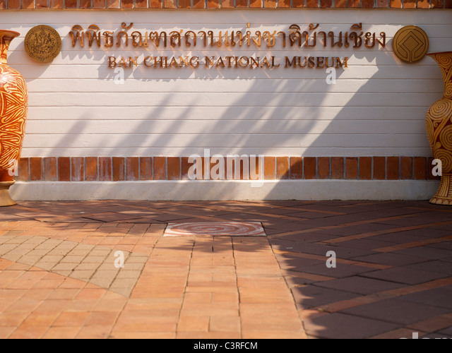 Ban Chiang Archaeological Site Stock Photos & Ban Chiang ...