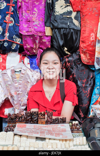 xiushui girls Silk street & pearl market (xiushui): my favorite beijing market but beware of the atm machine on the 2nd floor - see 1,051 traveller reviews, 187 candid photos, and great deals for beijing, china, at tripadvisor.