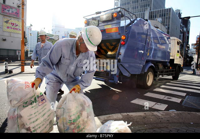 japanese rubbish system Fastidious japanese fans took a brief break from celebrating a historic and shock  world cup victory over colombia to clean up rubbish.
