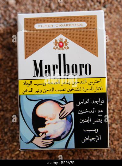 Has anyone bought cigarettes Marlboro online UK
