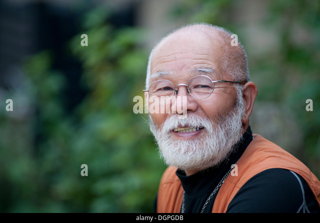 Asian Man With Beard In Eyegles Stock Photo 73932711