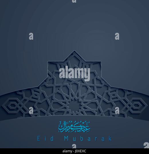 Eid Mubarak Greeting Card Photos Eid Mubarak Greeting Card – Eid Card Templates