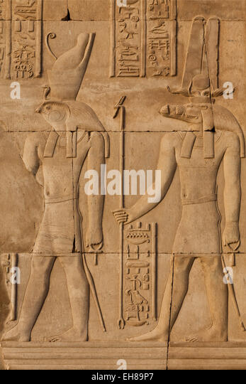 Hieroglyphic relief stock photos