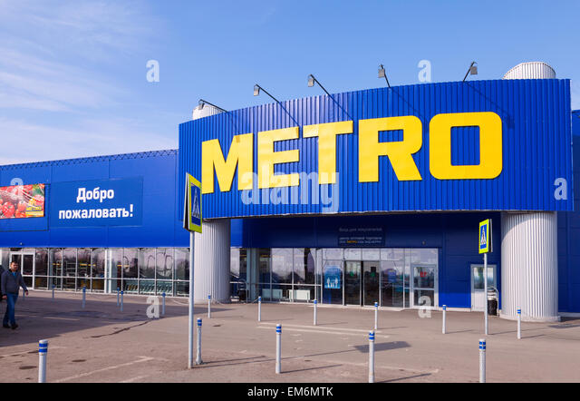 metro cash carry Metro cash & carry is an international self-service wholesaler it operates  across europe and in some countries of asia and northern africa it is the largest .