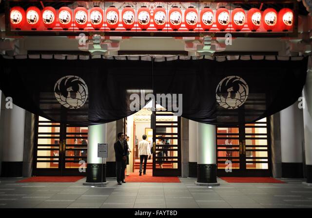 Kabuki Theatre Stock Photos & Kabuki Theatre Stock Images ...