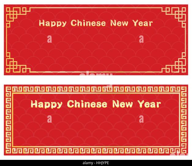 Chinese New Year Card Template Stock Photos u0026 Chinese New Year Card ...