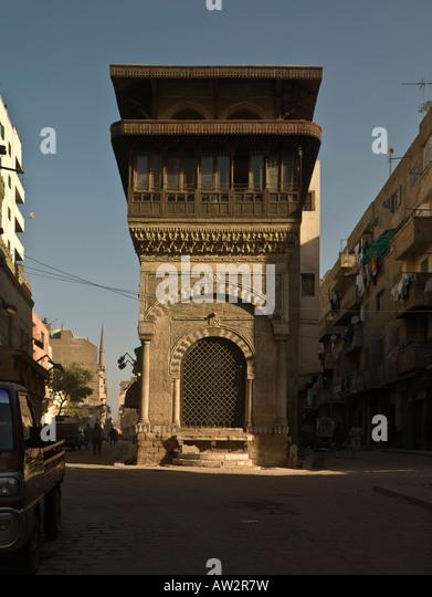 Abd Al RahmanStock Photos and Images