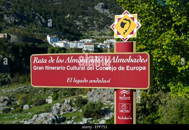 signpost of the european cultural route the legacy of alandalus ruta de almorvides