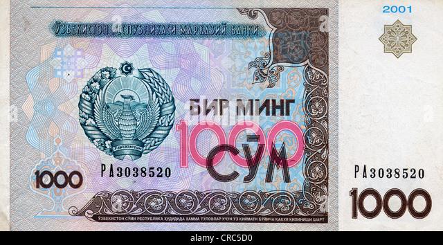 Узбекистан 2001 100 сом навои стариная манета польская 50 crojzy 1923 сколько стоит