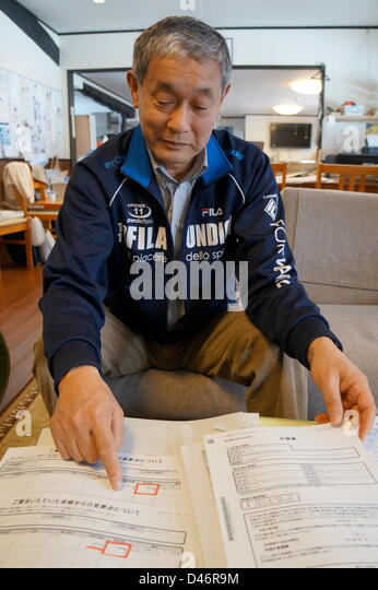 Nobuyoshi stock photos nobuyoshi stock images alamy for Domon man 2013