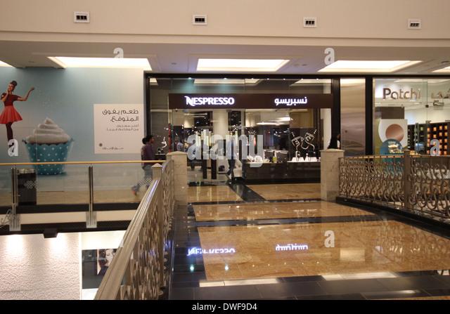 Nespresso Shop Stock Photos Amp Nespresso Shop Stock Images
